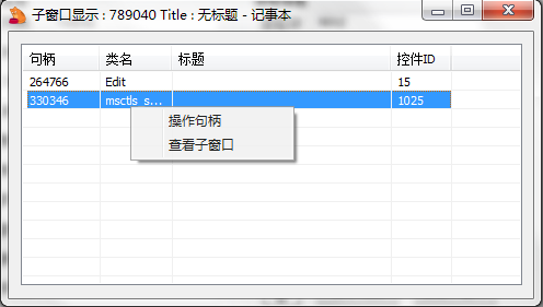 20150206172940.png
